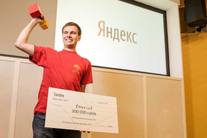 Young Belarusian programmer wins 'Yandex. Algorithm' for fourth time
