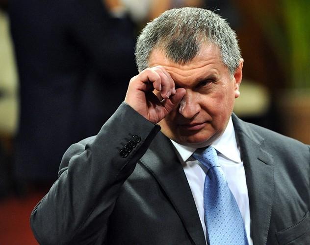"""«НК """"Роснефть"""" утвердила условия выпусков облигаций серий 001P-06 и001P-07»"""
