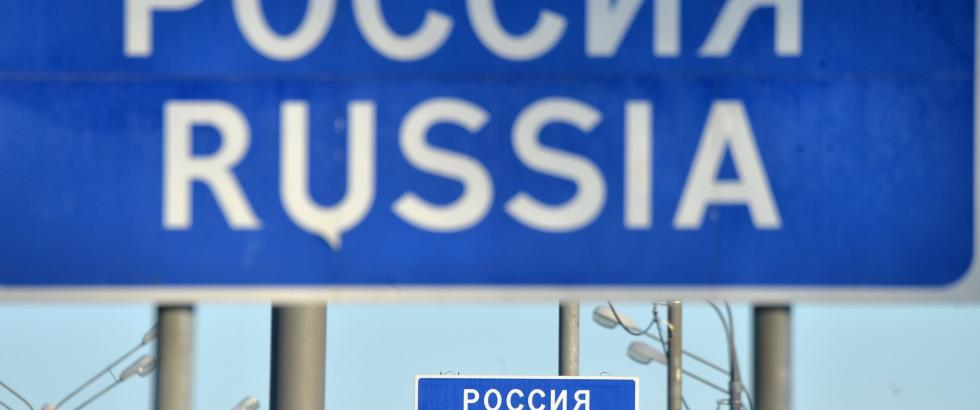 Russo-Belarusian relations: Ukrainian factor and US sanctions