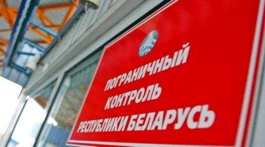 6-ти литовским избранникам, планировавшим вМинске обговаривать учения «Запад», недали визы