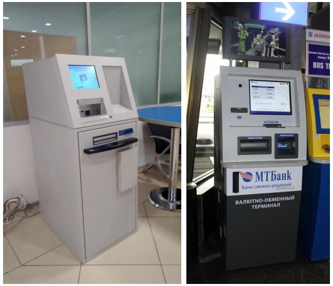 Automatic Currency Exchange Machines Appear At Minsk Airport