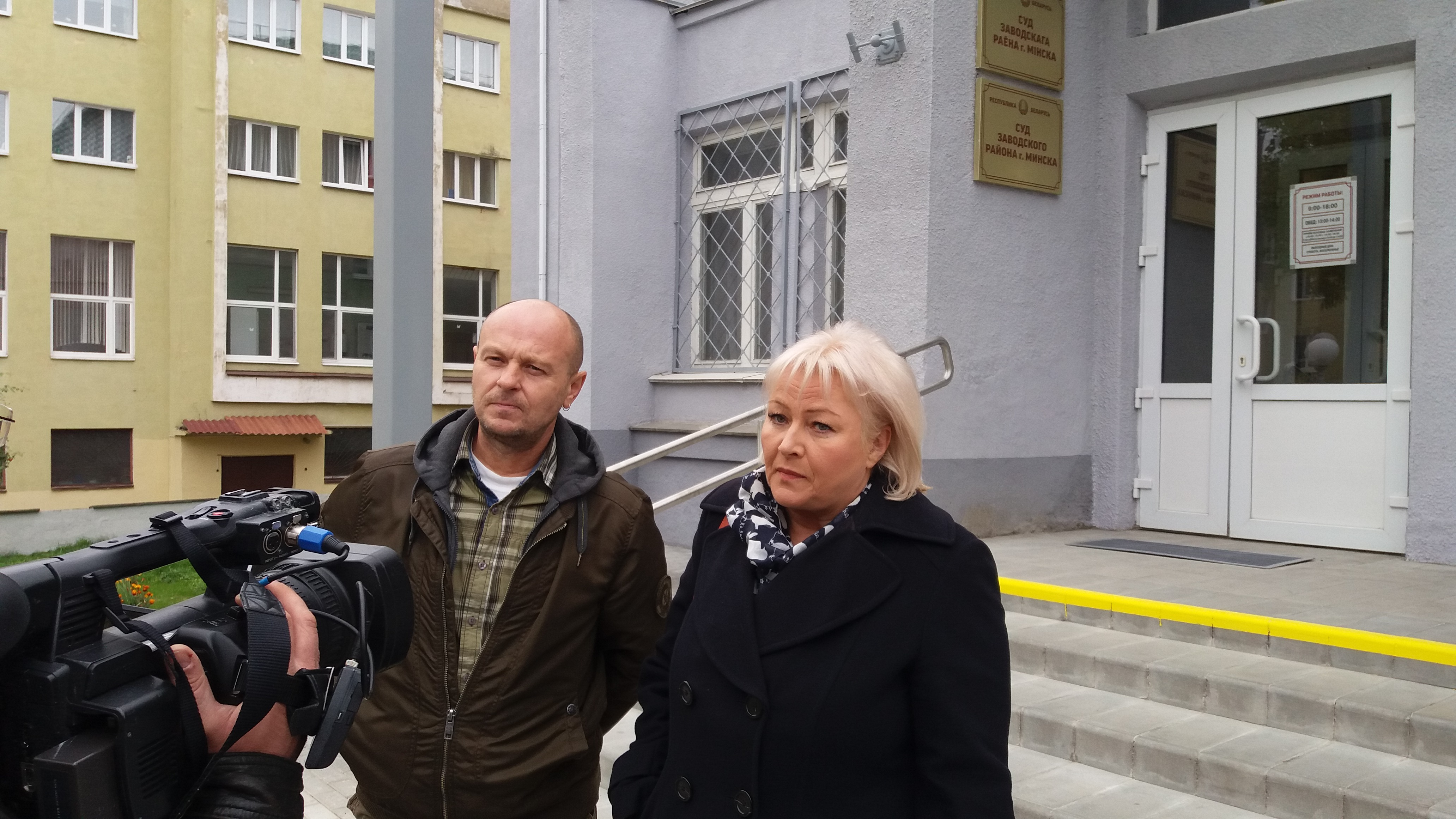 'Belsat' journalists fined for reporting closure of Minsk school