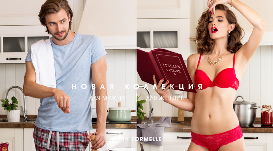 Sexism vs. feminism through the mirror of media and advertising