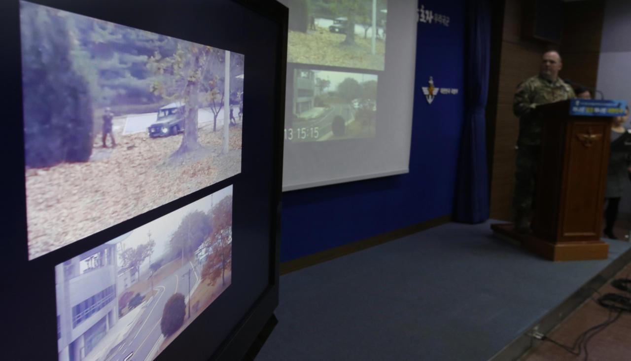 КНДР решила укрепить границу сЮжной Кореей