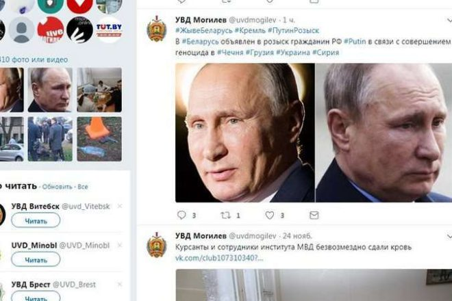 Putin on wanted list: Mahiliou police twitter account hacked