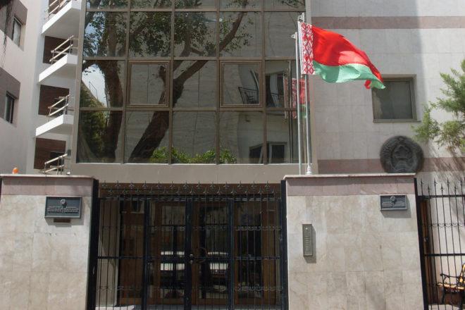 Belarusian embassy in Israel to remain in Tel Aviv