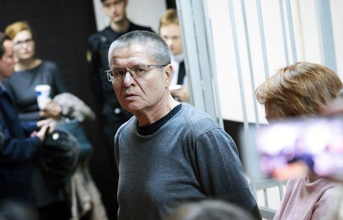 Улюкаева осудили навосемь лет