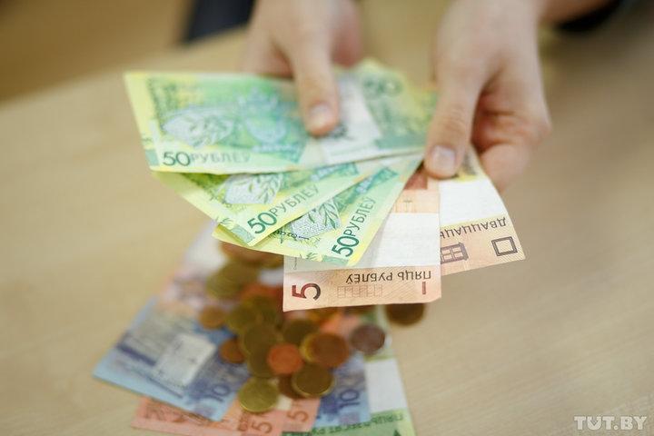 Средние заработной платы : «попятьсот» пока невыходит