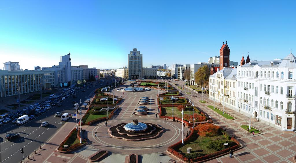 Minsk In List Of European Cities Where You Can Live On Less Than £600 A Month