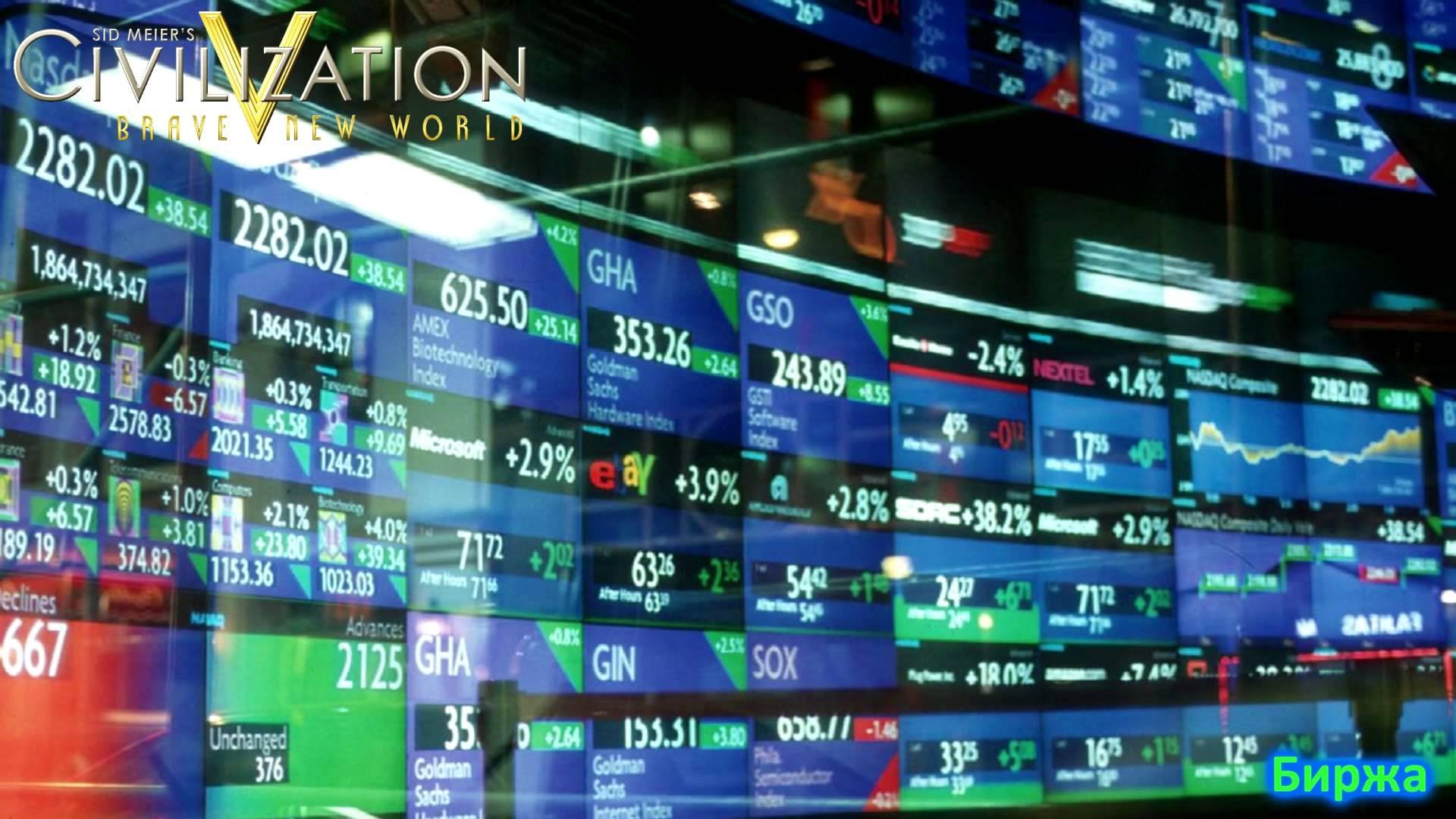 Торги валют биржа книги по торговле на бирже для начинающих скачать бесплатно