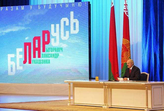 Беларусь работает вОБСЕ воимя стабильности имира