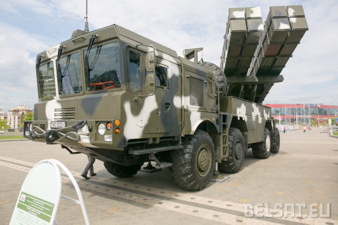 Belarus hits world's top 20 arms exporters – official