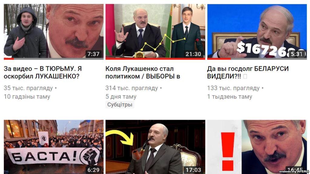 Belarusian Vlogger In Trouble For Mocking 'LukaSHERLOCK'