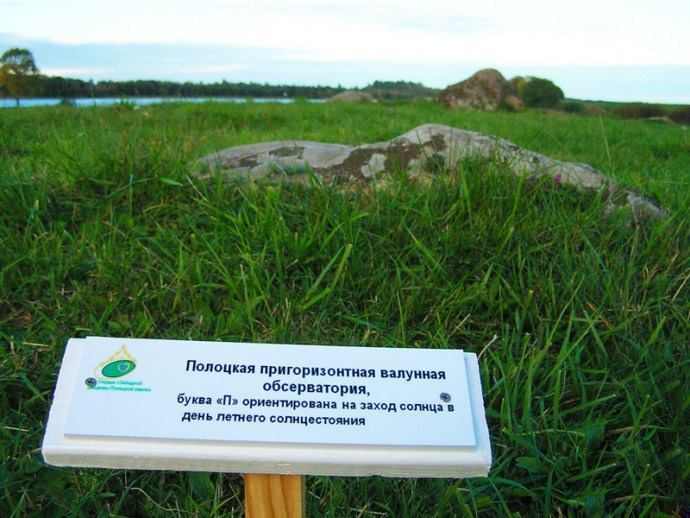 Belarus Has Its Own Stonehendge Twice As Old As Its 'Brother' In UK