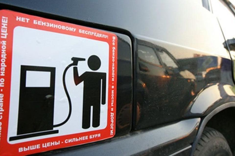 4-й раз замарт в Республики Беларусь дорожает бензин