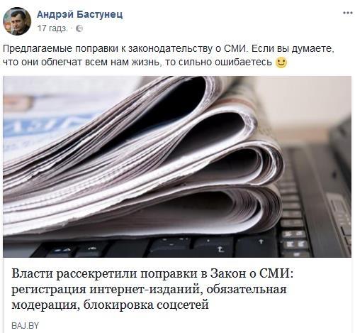 """Поротников: """"Эти поправки убивают национальное информационное поле"""""""
