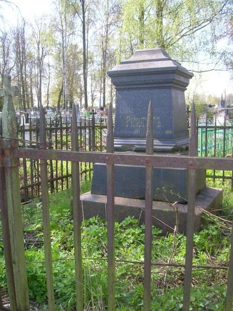 Радуница: что можно и что нельзя на кладбище. 7 простых правил для всех