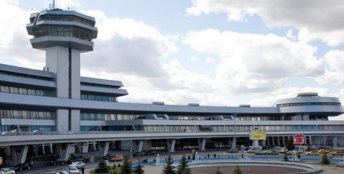 Minsk airport named Europe's second most punctual airline in March 2018
