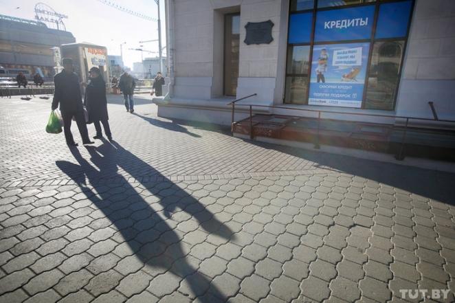 Банки будут выдавать кредиты по новым правилам: что ждет белорусский авторынок?