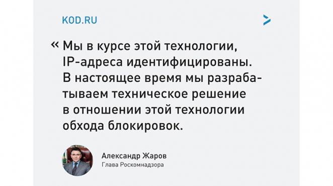 """Черный вторник Рунета: """"Змея начала жрать саму себя"""""""