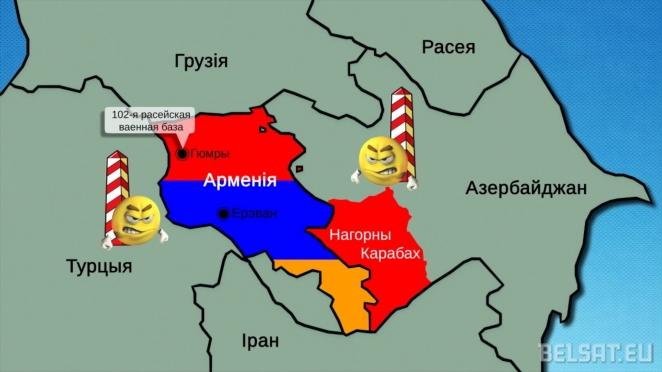 Армения сегодня, Беларусь завтра?