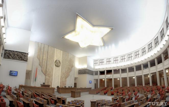 Как проходят обращения Лукашенко к парламенту и народу