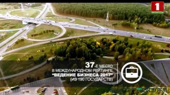 Фактчекинг. Достижения Беларуси, показанные по ТВ после речи Лукашенко