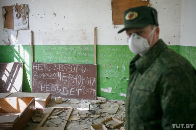 32 года назад произошла авария на Чернобыльской атомной станции