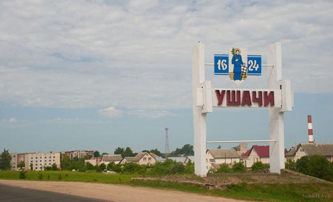 Безнадега точка бай, или Что мы знаем о трех районах Беларуси, где очень мало платят