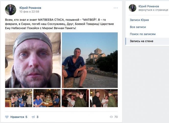 США нашли управу на пророссийских наемников