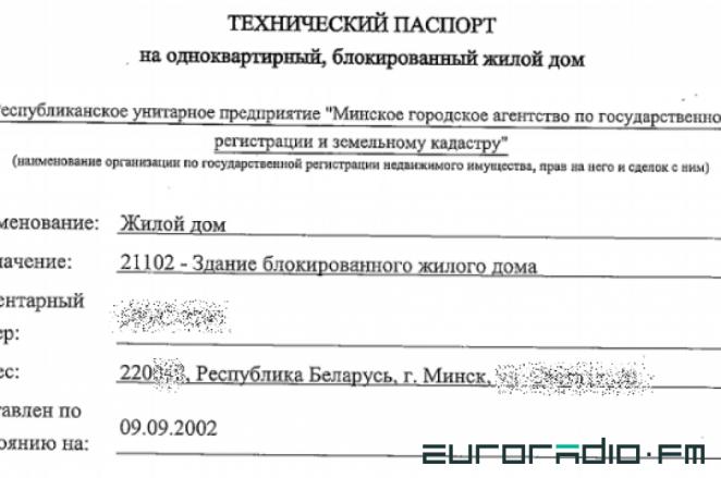 Квартирный вопрос: депутат Мосгордумы судится с пенсионеркой за домик в Минске