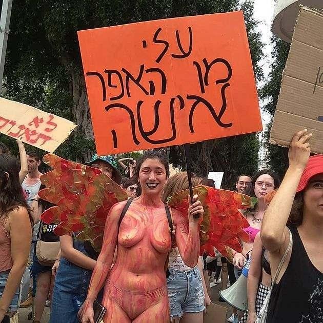 """В Тель-Авиве прошел ежегодный """"Марш шлюх"""" — фото"""