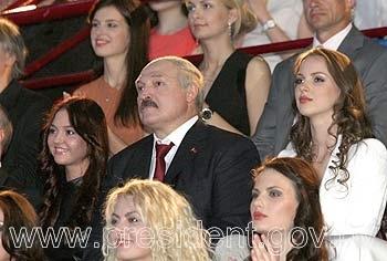 """С какими девушками Лукашенко появлялся на конкурсе """"Мисс Беларусь"""""""