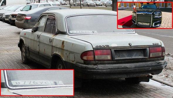 """Номера лимузина Путина нашли на ржавой «""""Волге"""""""