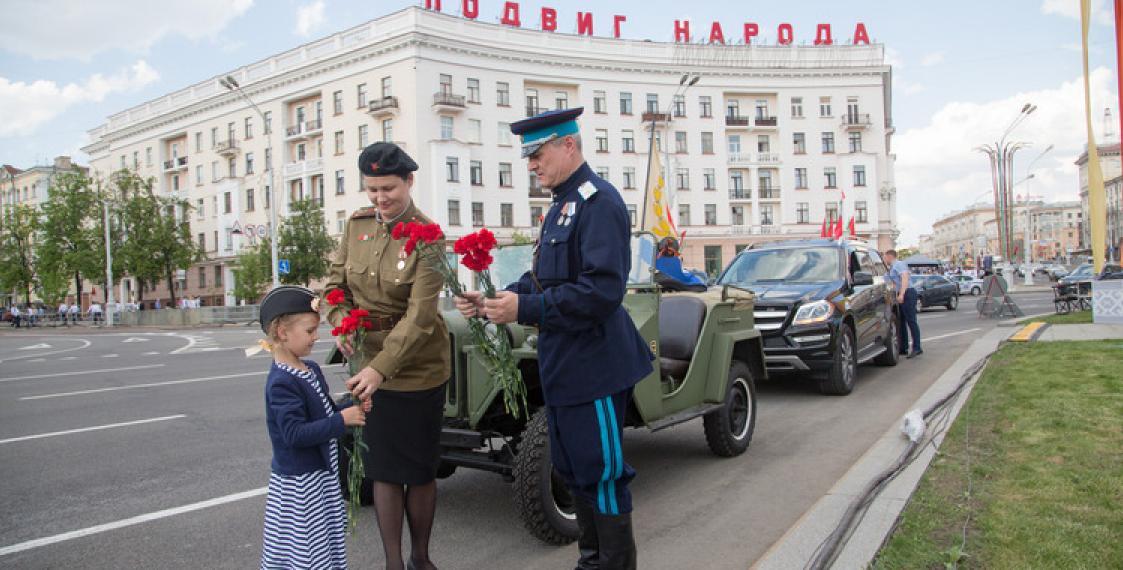 Interior minister Shunevich in NKVD uniform at V-Day celebrations