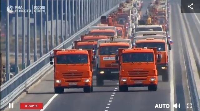 Путин проехал по Крымскому мосту на КамАЗе с нарушением ПДД