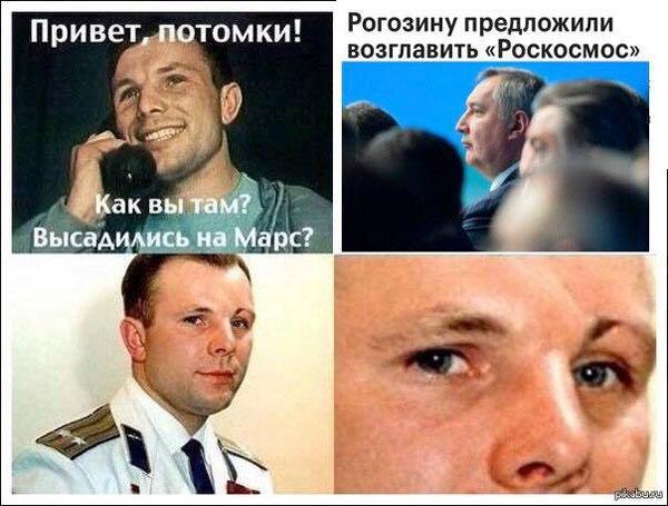 Невзоров: Рогозина следовало бы назначить губернатором Венеры