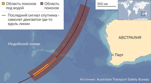 Рейс MH370: поиски завершены, но тайна так и не разгадана