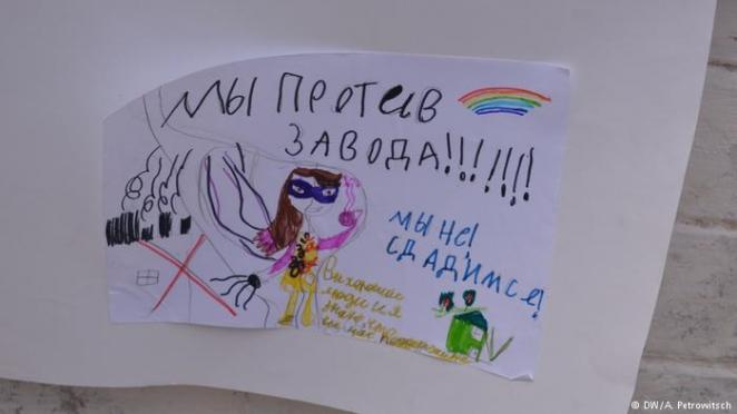 Помогут ли массовые протесты решить экологические проблемы Беларуси?