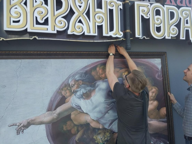 Ideology officials order to remove famous paintings' prints from central Minsk