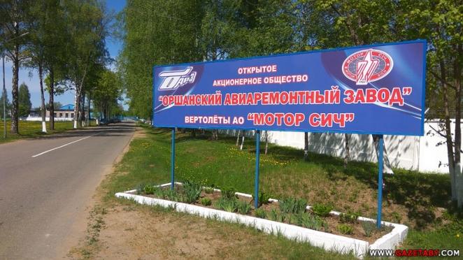Бывший глава Оршанского авиаремонтного завода, сказавший правду-матку, оспорил приговор