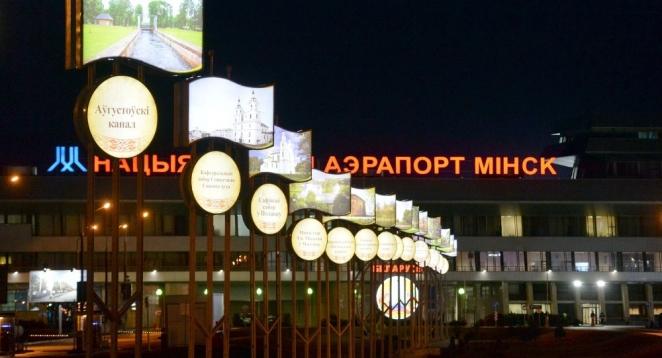 Low-costs flights in Belarus: wishful thinking?