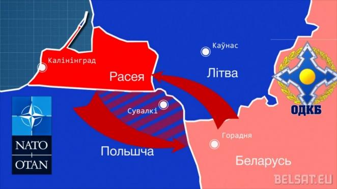 Зачем Варшаве новая дивизия на границе с Беларусью?