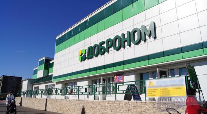 """Сооснователь """"Рублевских"""" получил контроль в """"Доброноме"""""""