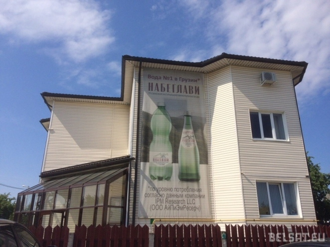Таинственные санкции: за что Порошенко наказал белорусские компании?