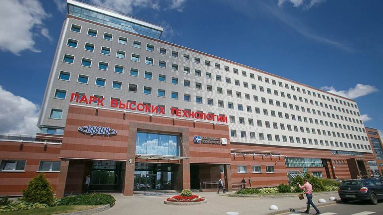Belarusian IT Boom! Over 100 New Residents Join Hi-Tech Park In 5 Months