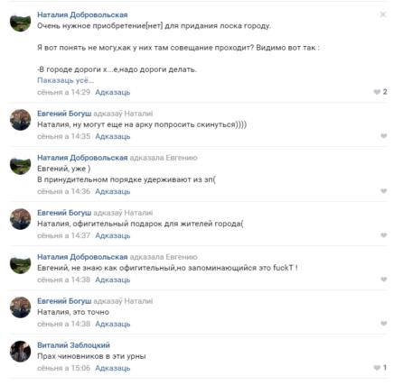 """В Могилеве появилась аллея """"по пятьсот"""""""