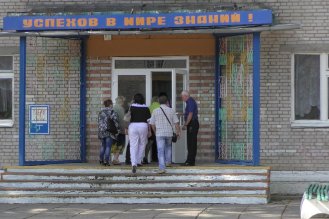 Belarusian college management on trial for child and power abuse