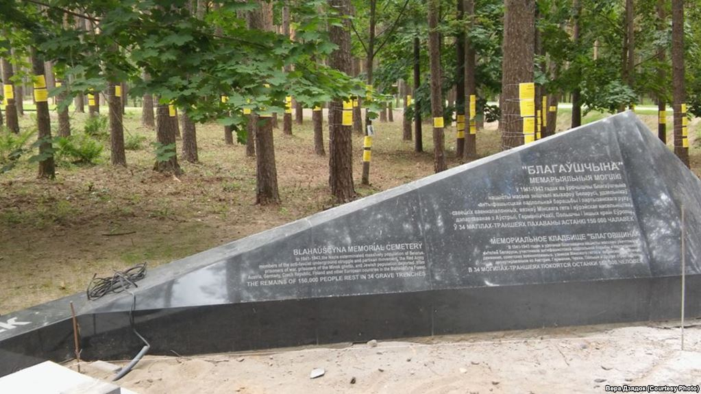 Top-Level Delegations In Minsk To Unveil Memorial To Victims Of Nazi Camp