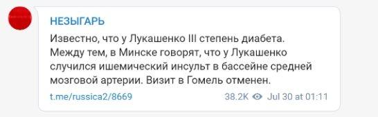 """Андрей Суздальцев: """"Здоровье Лукашенко действительно ухудшилось, но причина этого – Путин"""""""